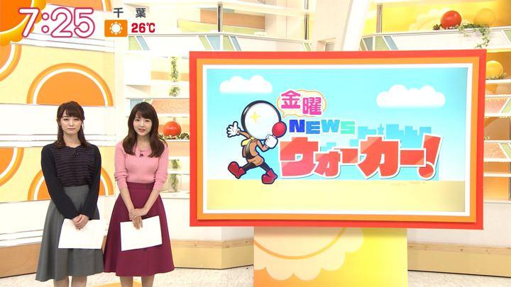 2018年09月28日新井恵理那の画像23枚目