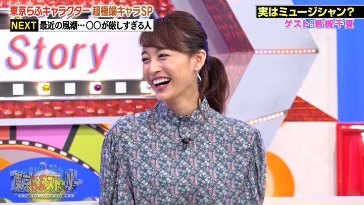 2018年09月28日新井恵理那の画像26枚目