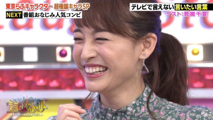2018年09月28日新井恵理那の画像42枚目