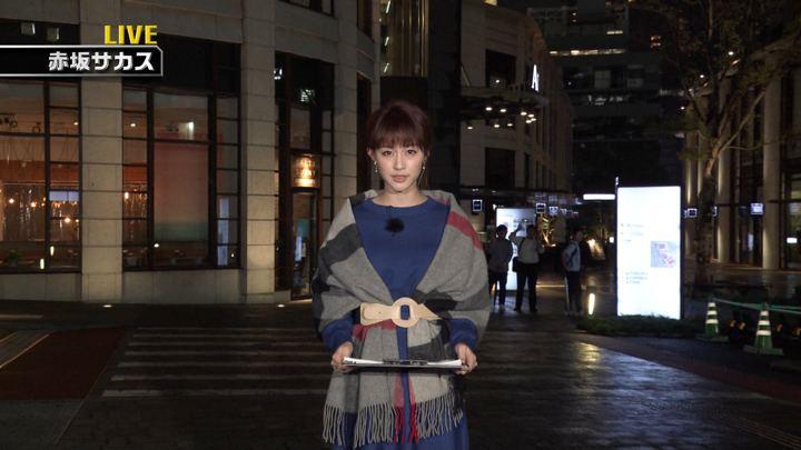 2018年09月29日新井恵理那の画像02枚目
