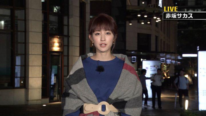 2018年09月29日新井恵理那の画像07枚目