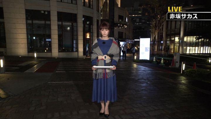 2018年09月29日新井恵理那の画像08枚目