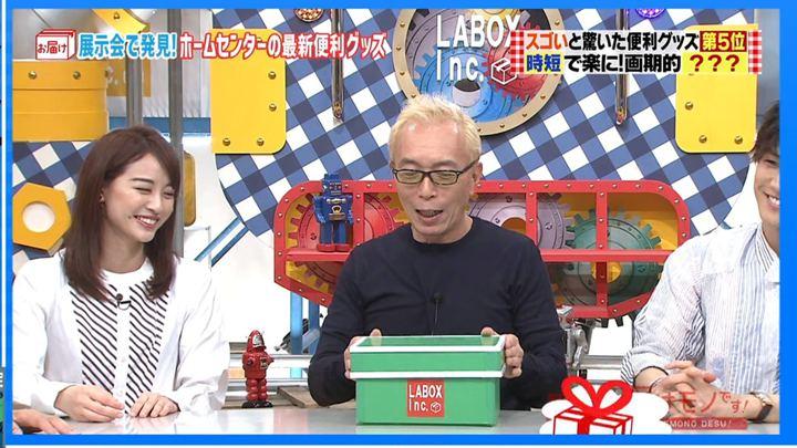 2018年09月30日新井恵理那の画像02枚目