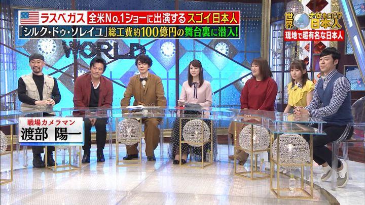2018年10月01日新井恵理那の画像02枚目