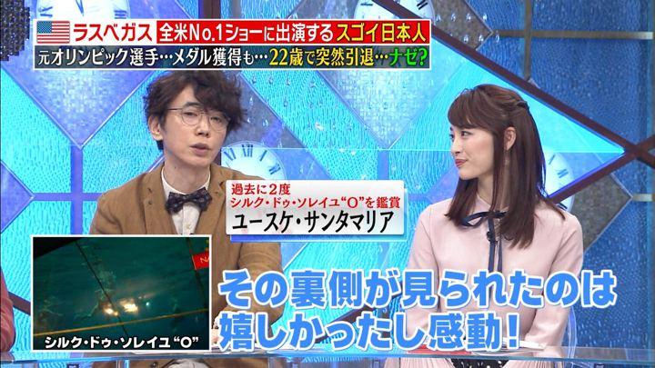 2018年10月01日新井恵理那の画像05枚目