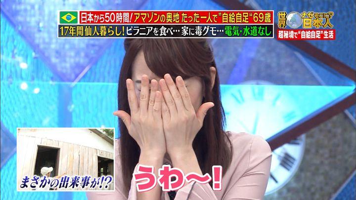2018年10月01日新井恵理那の画像10枚目