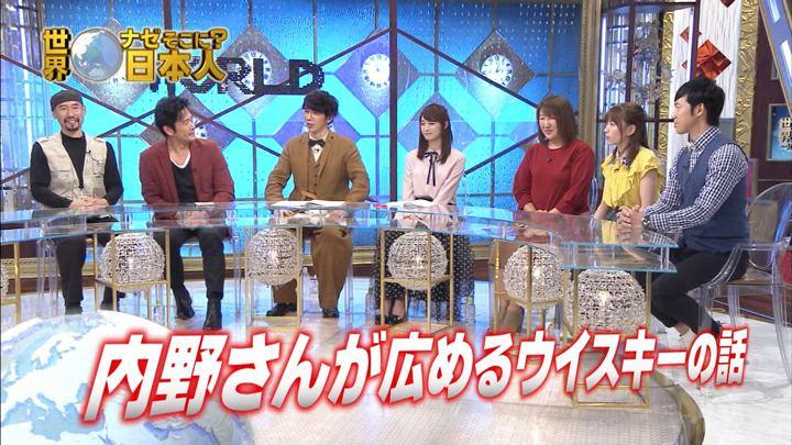 2018年10月01日新井恵理那の画像16枚目