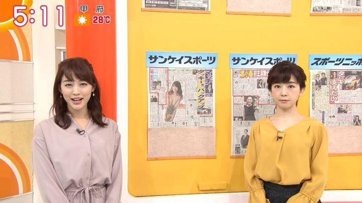 2018年10月02日新井恵理那の画像03枚目