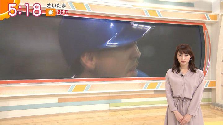 2018年10月02日新井恵理那の画像05枚目