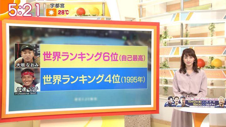 2018年10月02日新井恵理那の画像06枚目