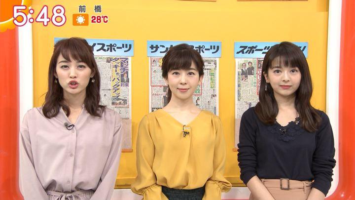 2018年10月02日新井恵理那の画像08枚目