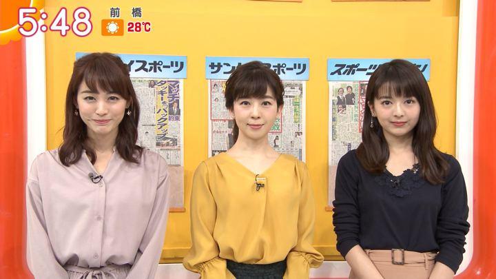 2018年10月02日新井恵理那の画像09枚目