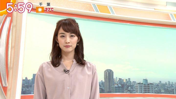 2018年10月02日新井恵理那の画像10枚目