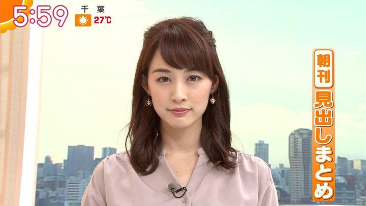 2018年10月02日新井恵理那の画像12枚目