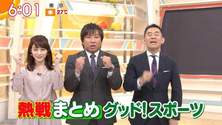 2018年10月02日新井恵理那の画像13枚目