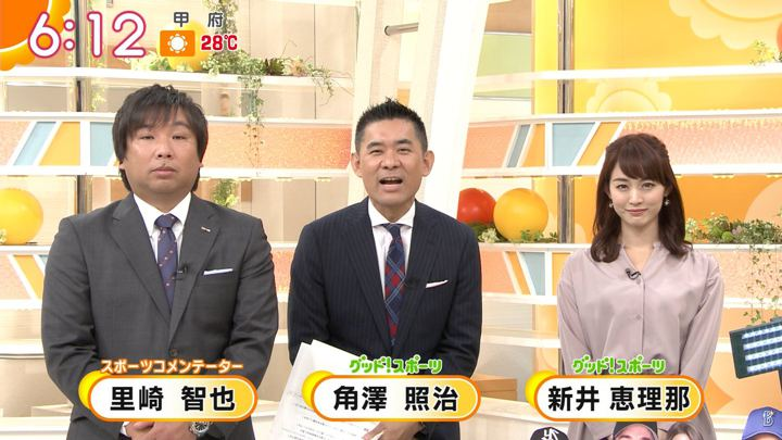 2018年10月02日新井恵理那の画像14枚目