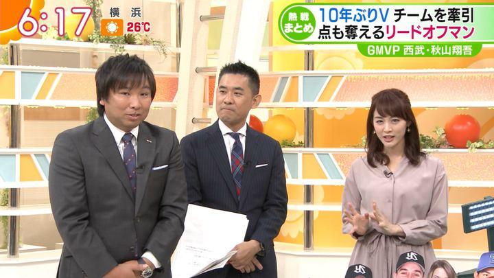 2018年10月02日新井恵理那の画像16枚目