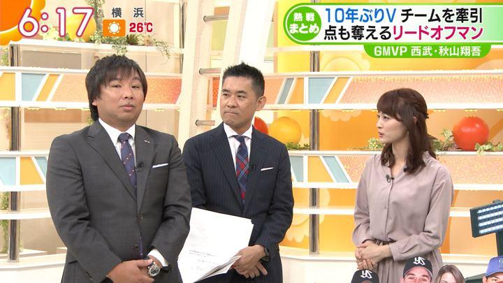 2018年10月02日新井恵理那の画像17枚目