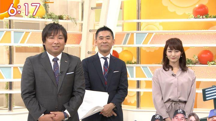 2018年10月02日新井恵理那の画像18枚目
