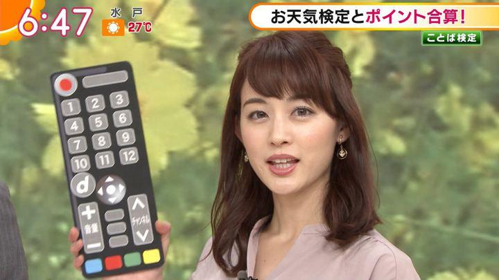 2018年10月02日新井恵理那の画像19枚目