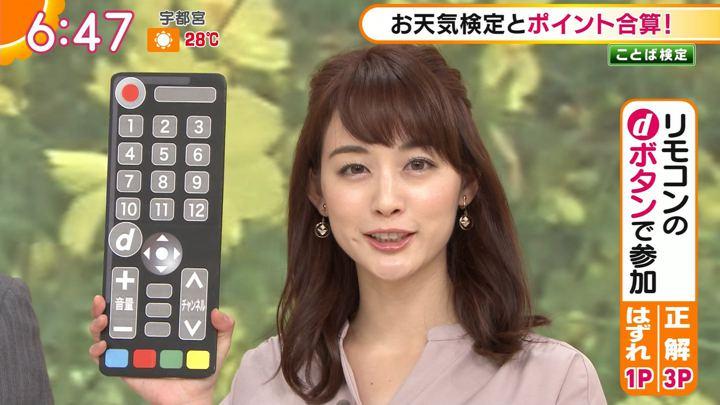 2018年10月02日新井恵理那の画像21枚目