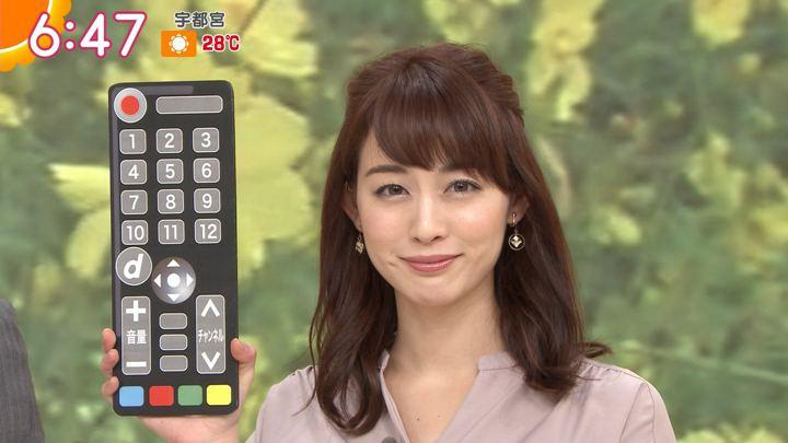 2018年10月02日新井恵理那の画像22枚目