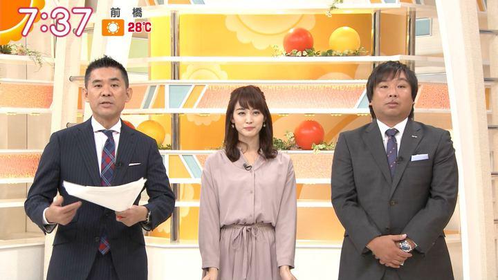 2018年10月02日新井恵理那の画像25枚目