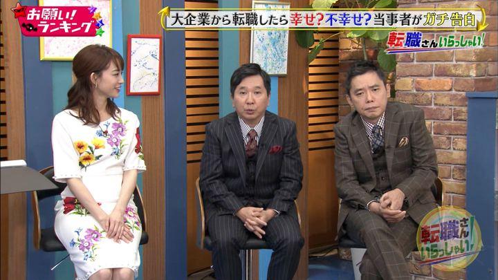 2018年10月03日新井恵理那の画像38枚目