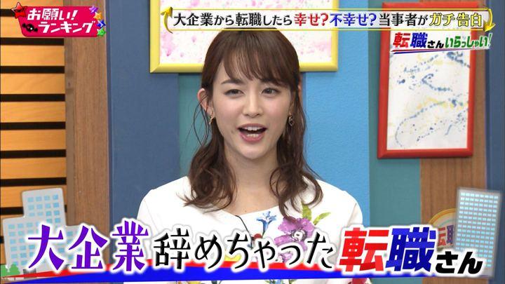 2018年10月03日新井恵理那の画像40枚目