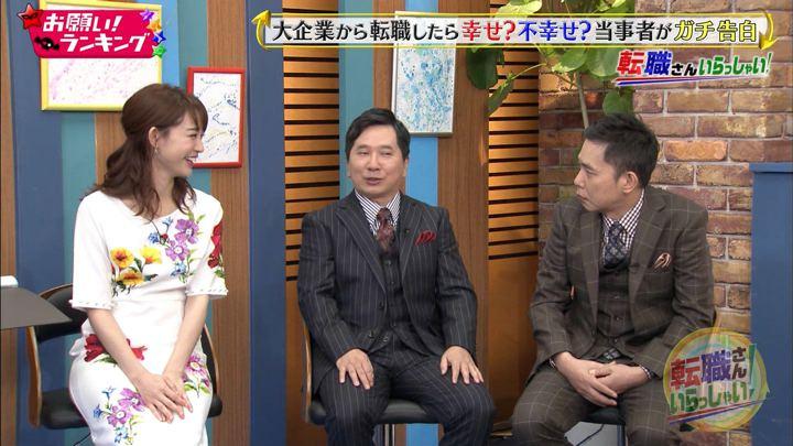2018年10月03日新井恵理那の画像41枚目