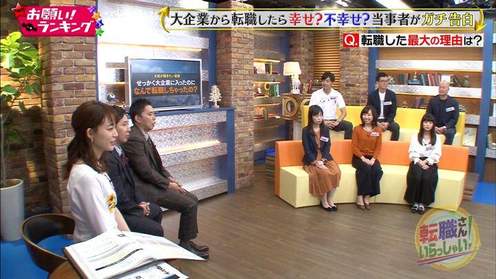 2018年10月03日新井恵理那の画像42枚目