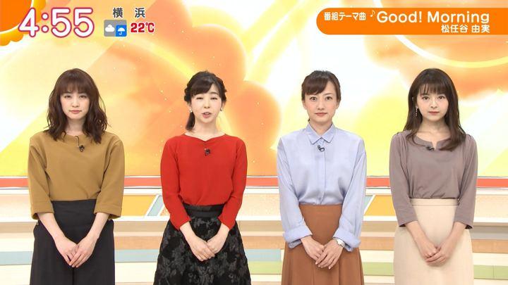 2018年10月04日新井恵理那の画像01枚目