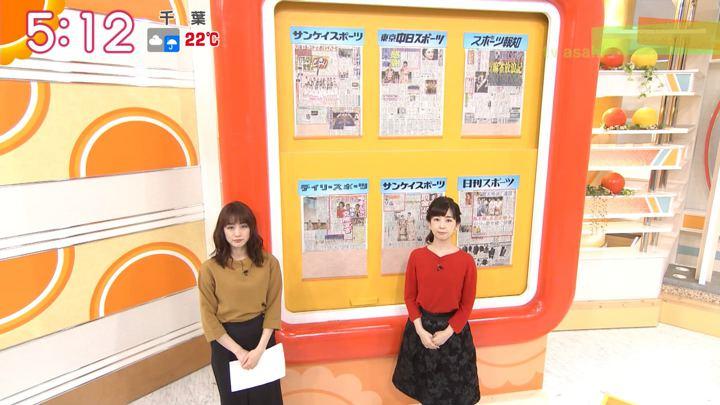 2018年10月04日新井恵理那の画像02枚目