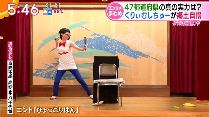 2018年10月04日新井恵理那の画像11枚目