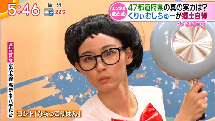 2018年10月04日新井恵理那の画像12枚目
