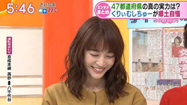 2018年10月04日新井恵理那の画像13枚目