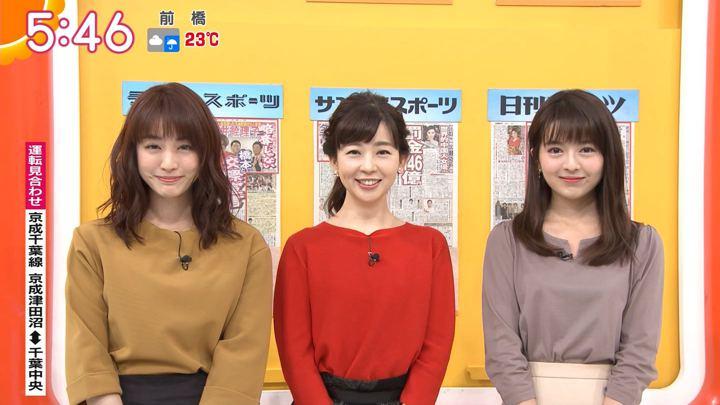 2018年10月04日新井恵理那の画像15枚目