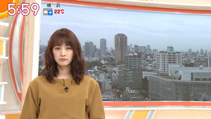 2018年10月04日新井恵理那の画像17枚目