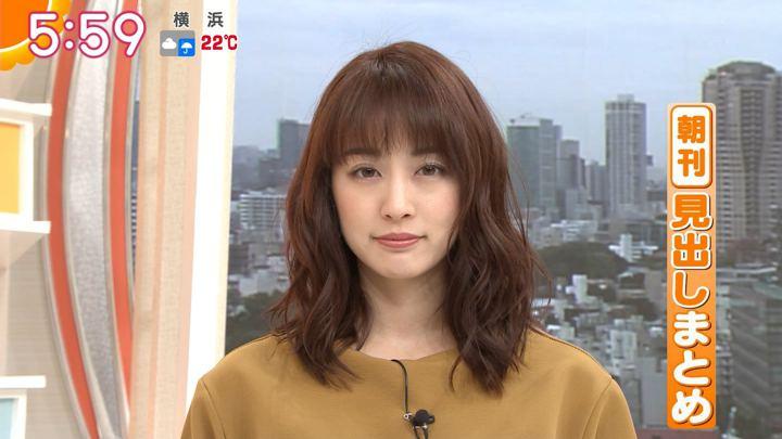 2018年10月04日新井恵理那の画像18枚目