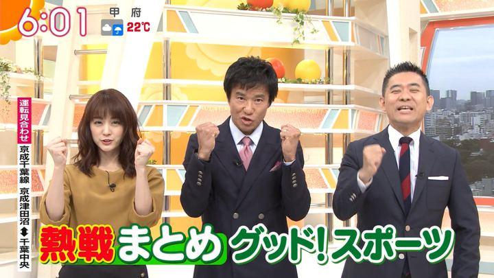 2018年10月04日新井恵理那の画像19枚目