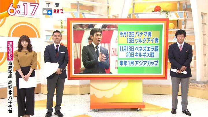 2018年10月04日新井恵理那の画像21枚目