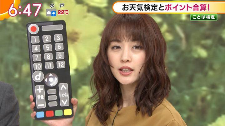 2018年10月04日新井恵理那の画像22枚目