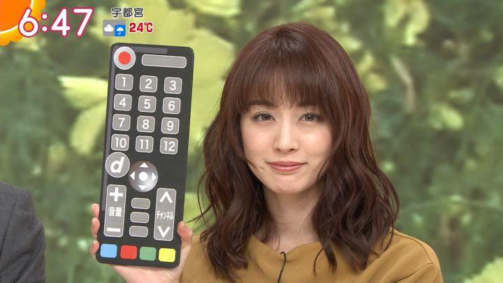 2018年10月04日新井恵理那の画像23枚目