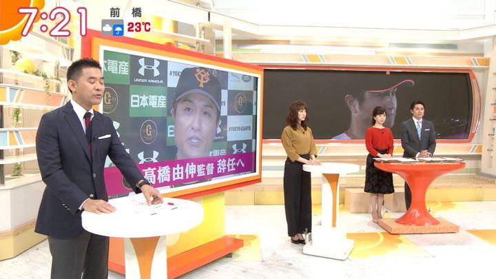 2018年10月04日新井恵理那の画像24枚目