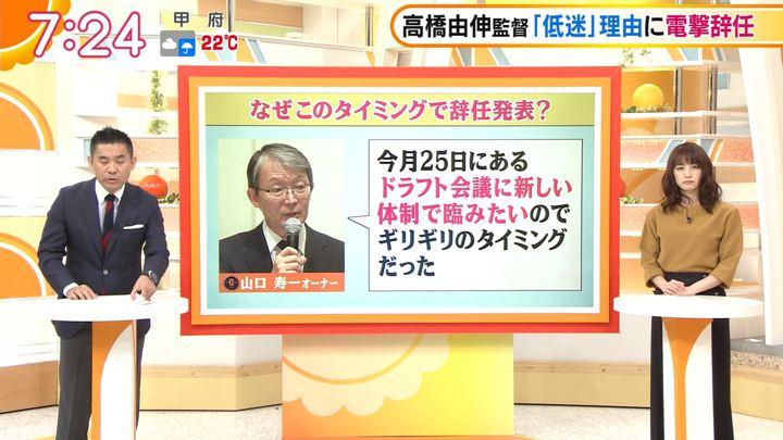 2018年10月04日新井恵理那の画像25枚目