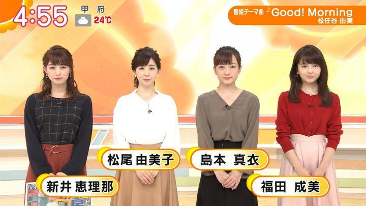 2018年10月05日新井恵理那の画像01枚目