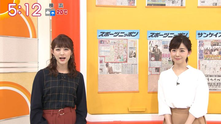 2018年10月05日新井恵理那の画像02枚目