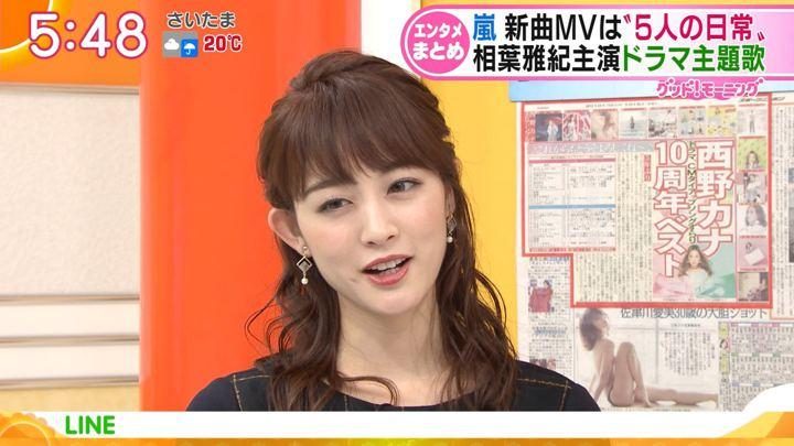 2018年10月05日新井恵理那の画像08枚目