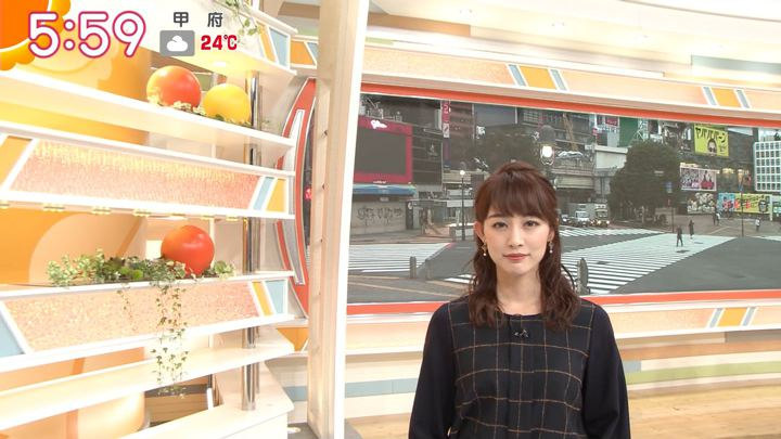 2018年10月05日新井恵理那の画像09枚目