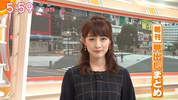 2018年10月05日新井恵理那の画像10枚目